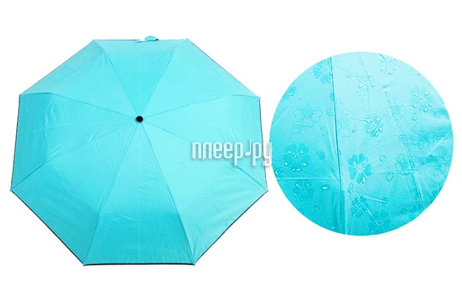 Зонт Bradex с проявляющимся рисунком Cyan SU 0066