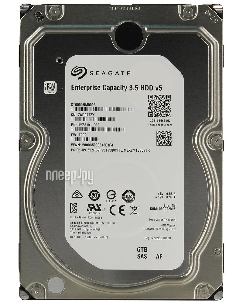 Жесткий диск 6Tb - Seagate Enterprise Capacity ST6000NM0095
