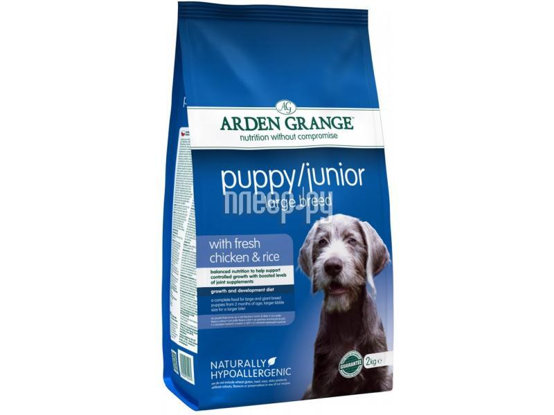Корм Arden Grange Puppy / Junior Large Breed 2kg AG602280 купить