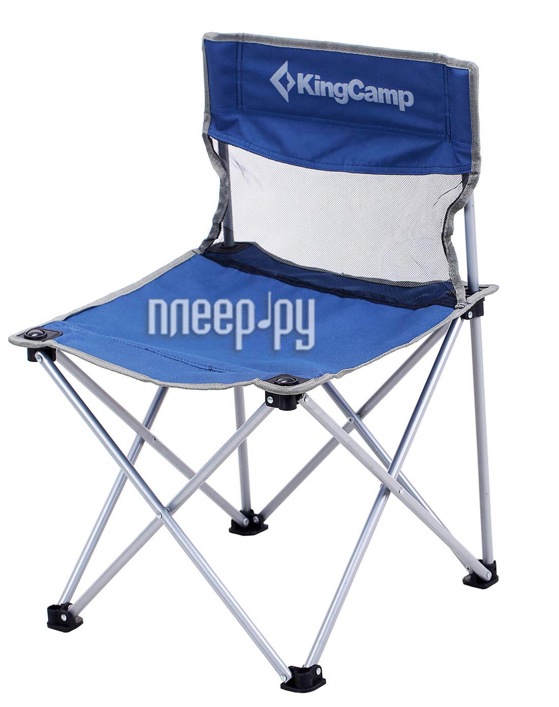 Стул KingCamp Compact Chair Blue