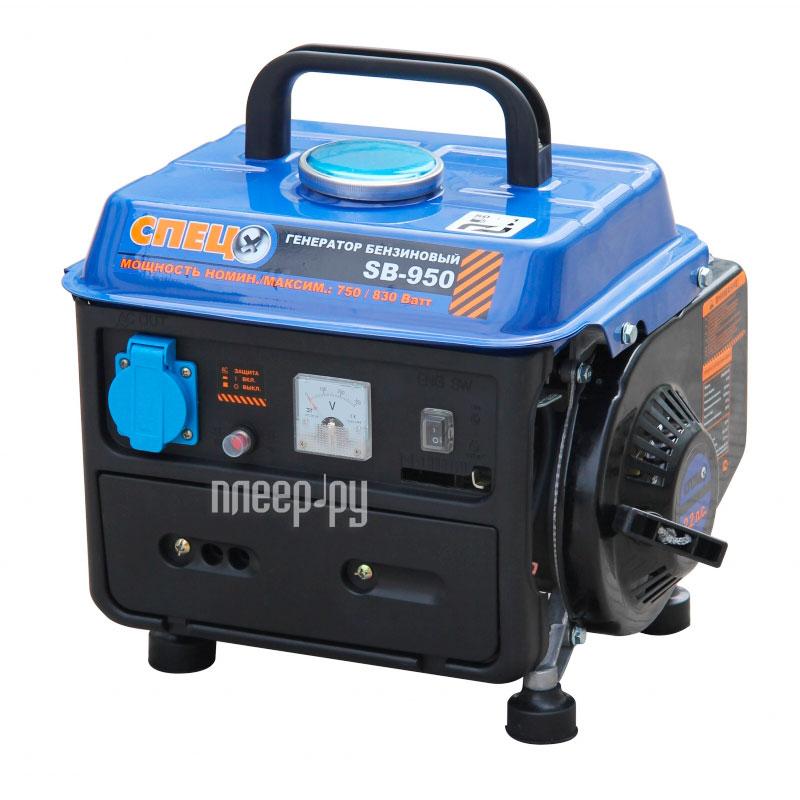 Электрогенератор СПЕЦ SB-950