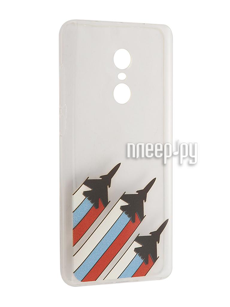 Аксессуар Чехол Xiaomi Redmi Note 4 CaseGuru Коллекция Патриотизм рис 8 90014