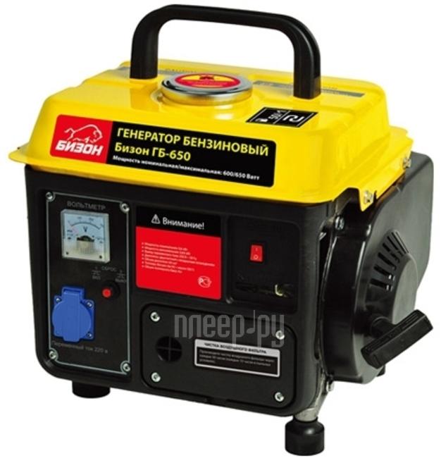 Электрогенератор Бизон ГБ-650 купить