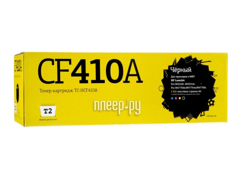 Картридж T2 TC-HCF410A Black для HP Color LaserJet Pro M377dw/M452dn/M452nw/M477fdw/M477fnw/M477fdn