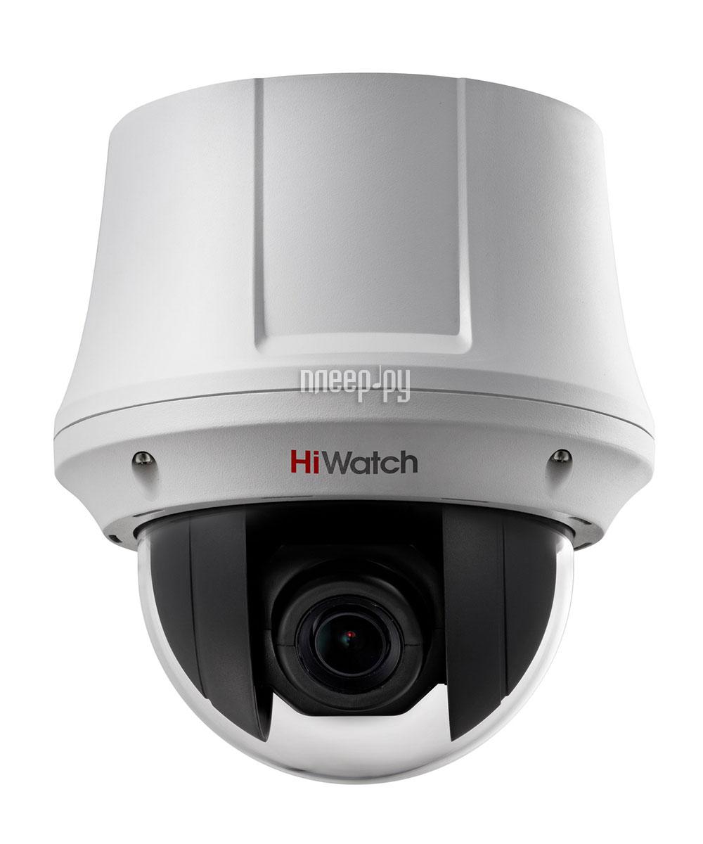 Аналоговая камера HikVision DS-T245