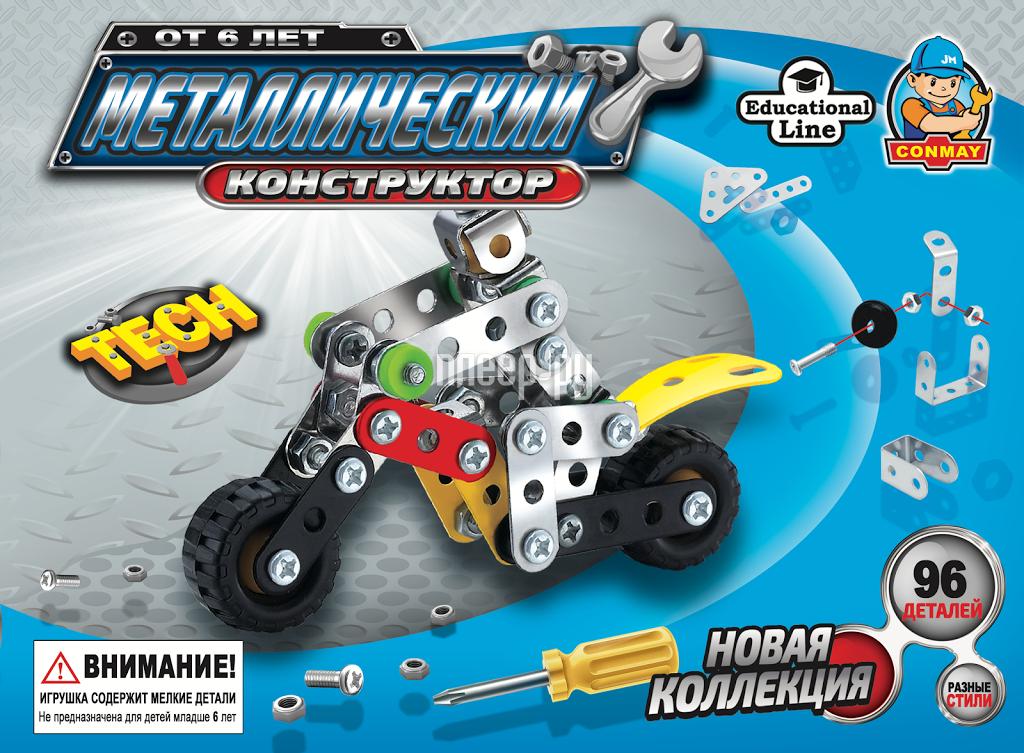 Конструктор Город игр Железный S3 Мотоцикл M HY8816