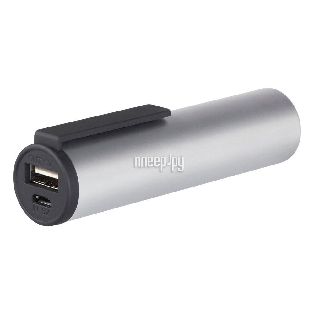 Аккумулятор Indivo clipBank 2600mAh 2661.10