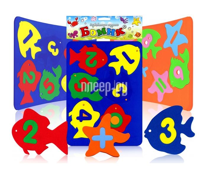 игрушка Бомик Аква Рыбки-Цифры 904