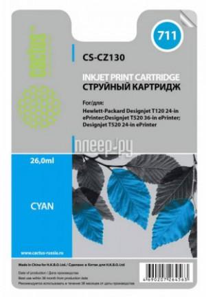 Купить Картридж Cactus CS-CZ130 №711 Cyan для HP DJ T120/T520 26мл