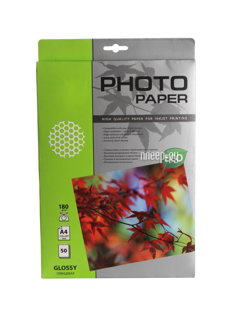 Фотобумага Cactus CS-GA418050E A4 180g/m2 50 листов White Glossy