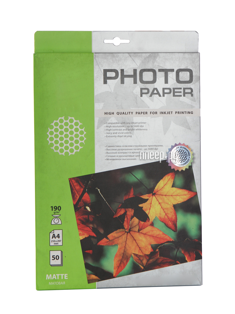 Фотобумага Cactus CS-MA419050 A4 190g/m2 50 листов White Matte
