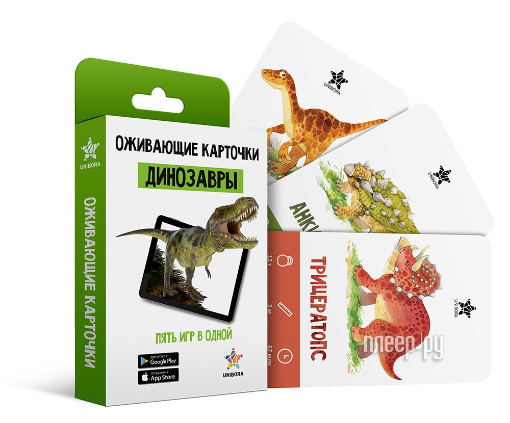 Настольная игра Unibora Динозавры 3D 1304