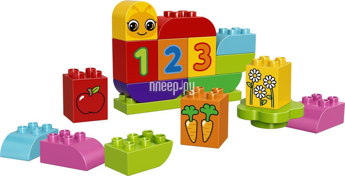 Конструктор Lego Duplo Гусеница 10831