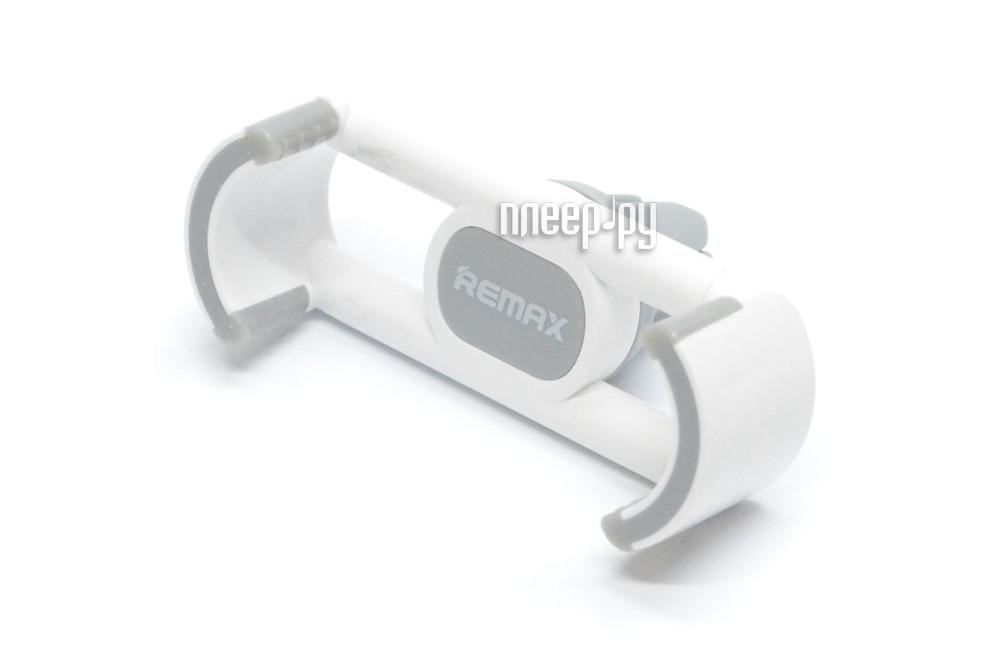 Держатель Remax RM-C17 White-Grey