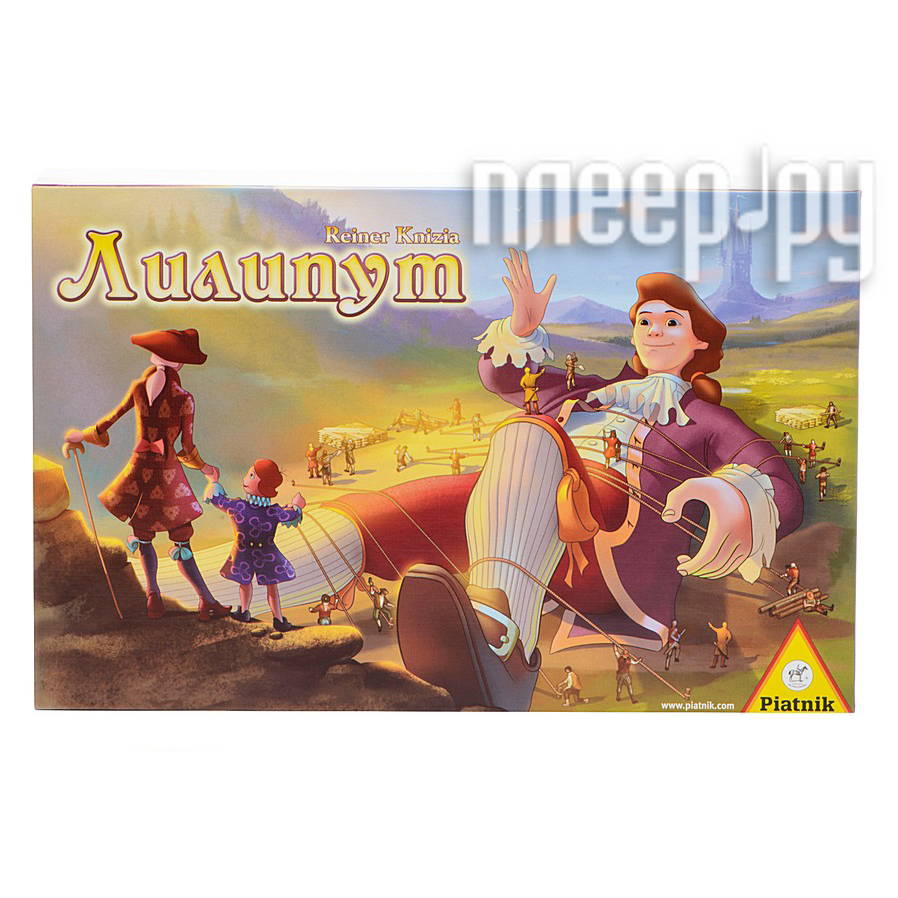 Настольная игра Piatnik Лилипут 775499 купить