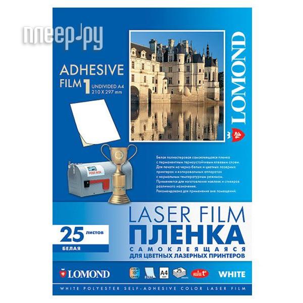 Фотобумага Lomond 2800003 Transparent 71g/m2 A4 25 листов - самоклеящаяся