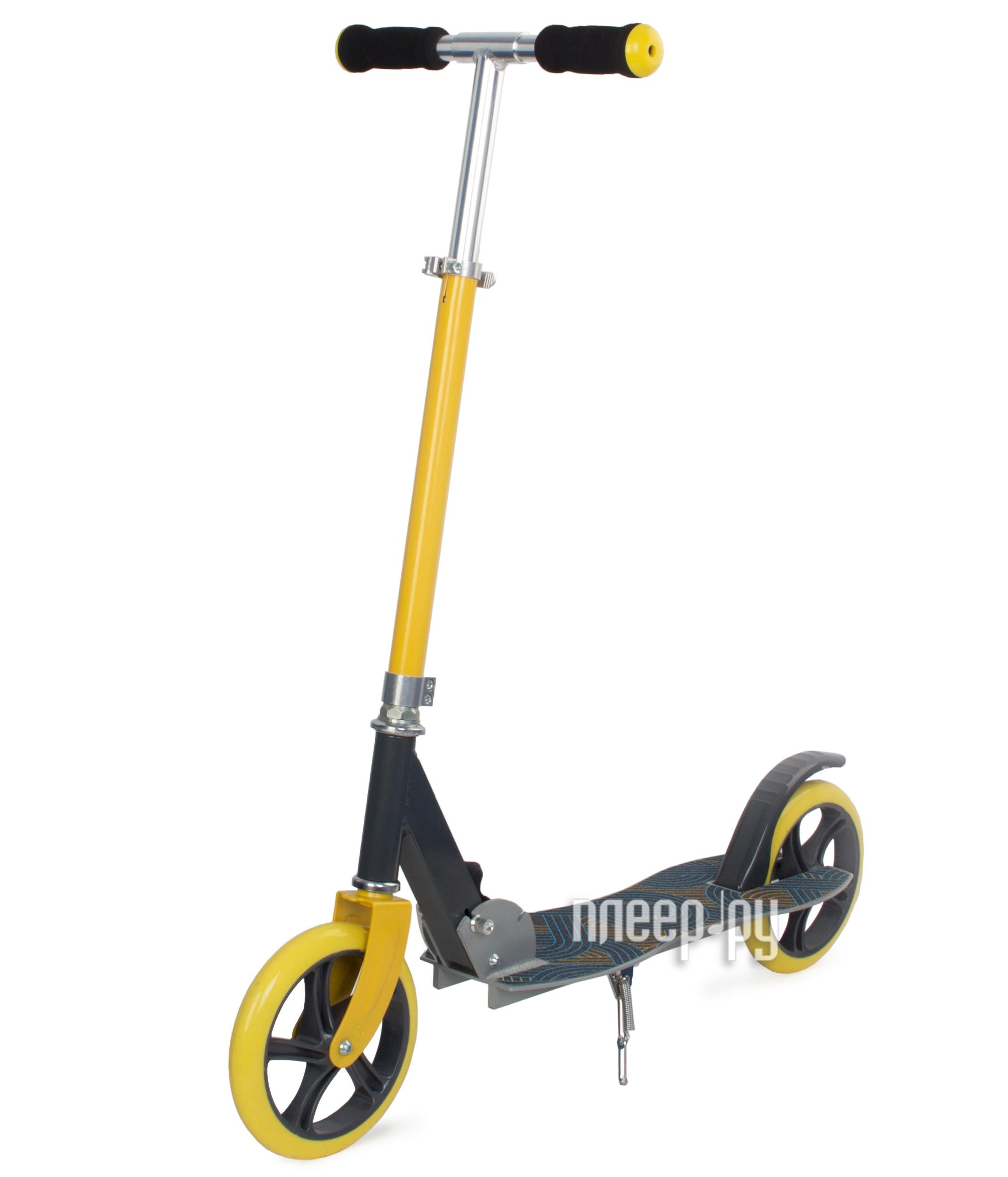 Самокат Larsen Speedster Yellow-Grey