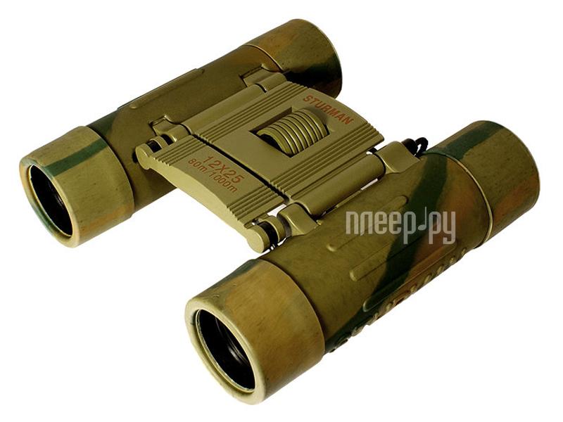 Бинокль Sturman 12x25 Green