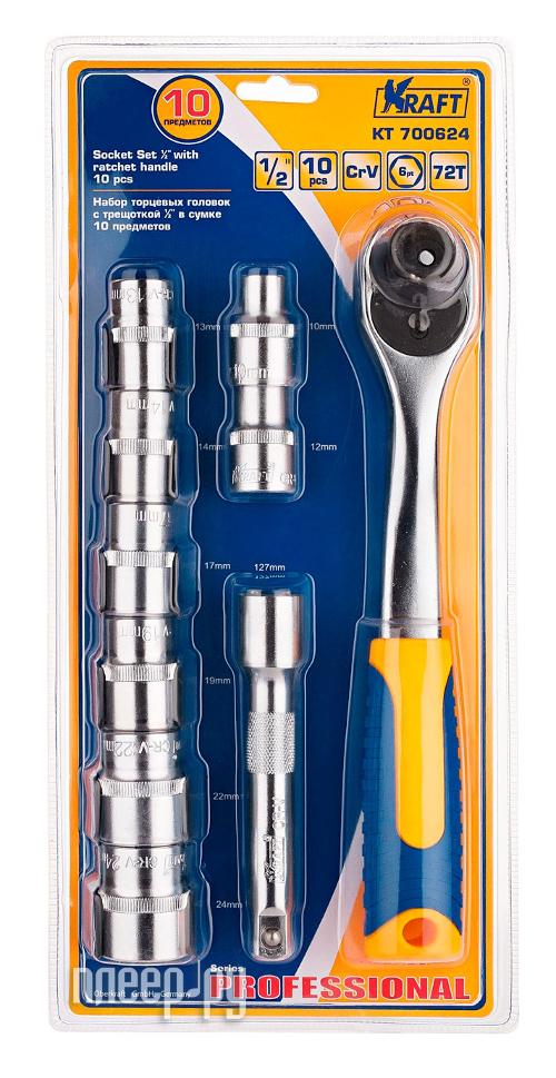 Набор инструмента Kraft 700624