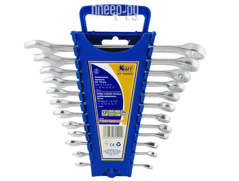 Набор инструмента Kraft 700590 купить