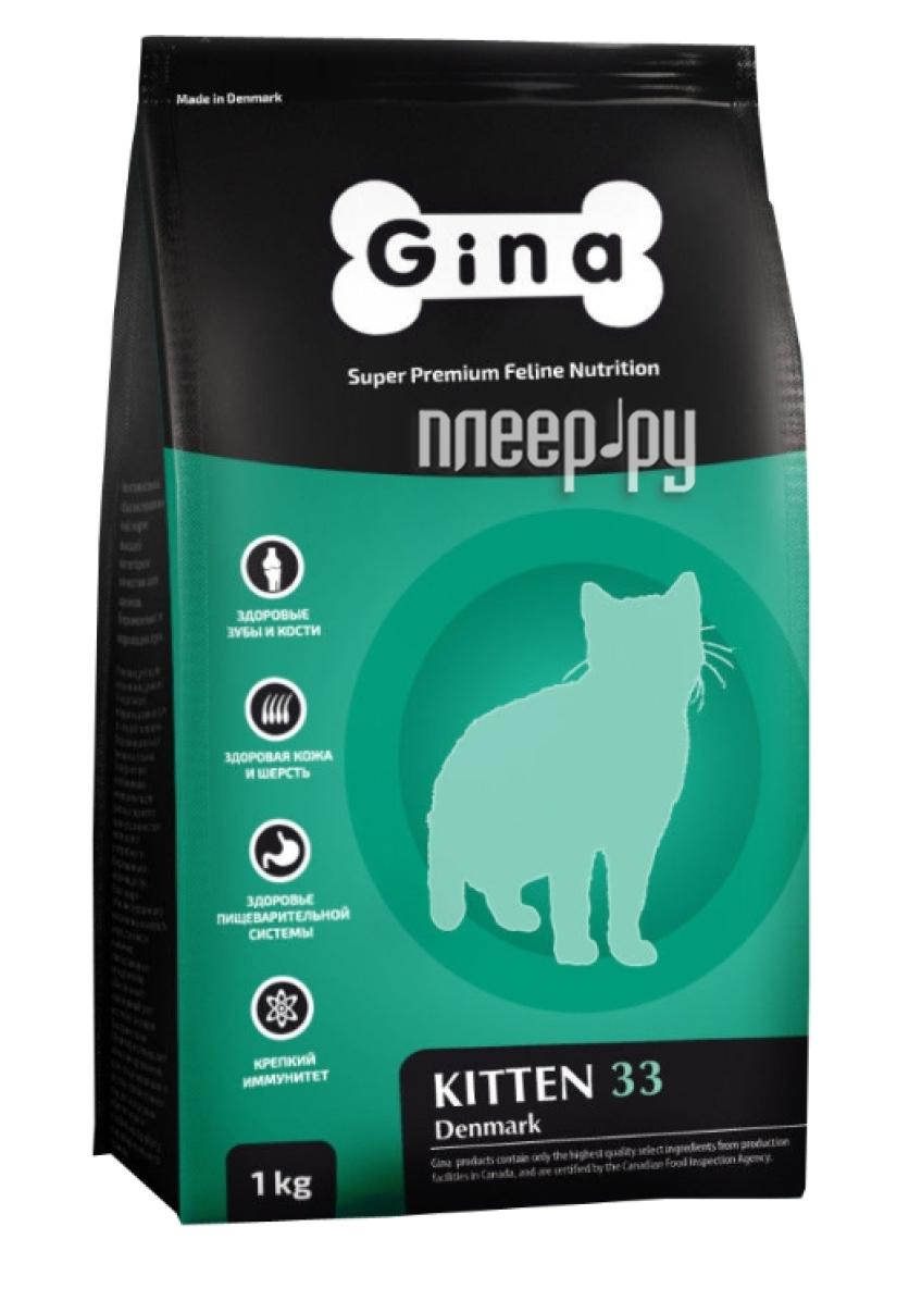 Корм Gina Kitten-33 Denmark 1kg 080015.0