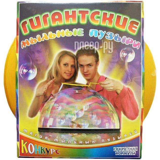 Игрушка Престиж Гигантские мыльные пузыри 200мл МП50055