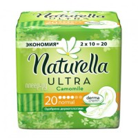 Naturella Ultra Camomile Normal Duo NT-83734594 20шт