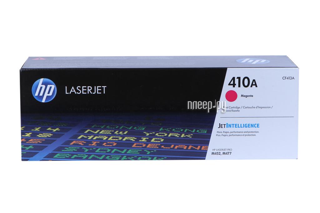 Картридж HP 410A CF413A Magenta для LaserJet
