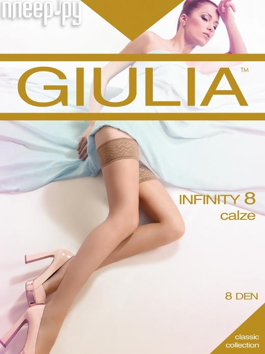 Чулки Giulia Infinity размер 3 / 4 плотность 8 Den Daino