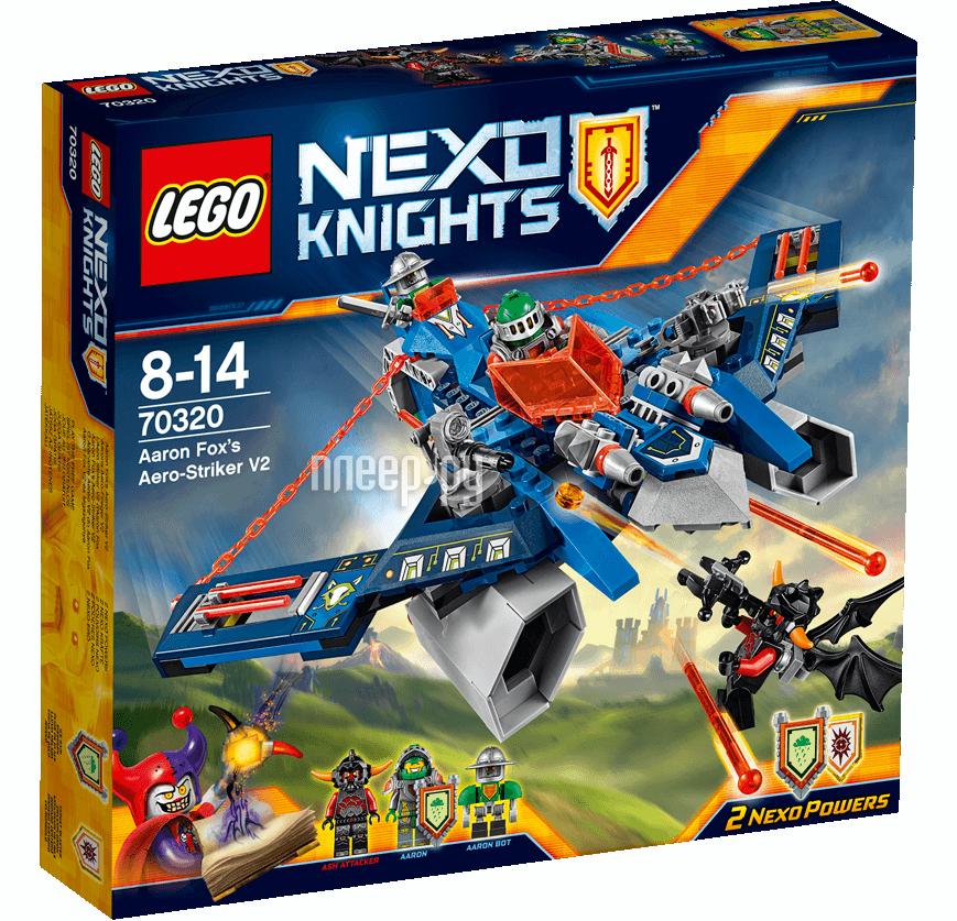 Конструктор Lego Nexo Knights Аэро-арбалет Аарона 70320
