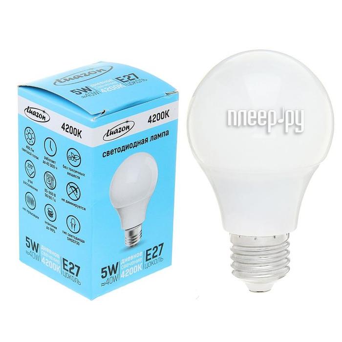 Лампочка Luazon E27 5W 4200К AL 1489119