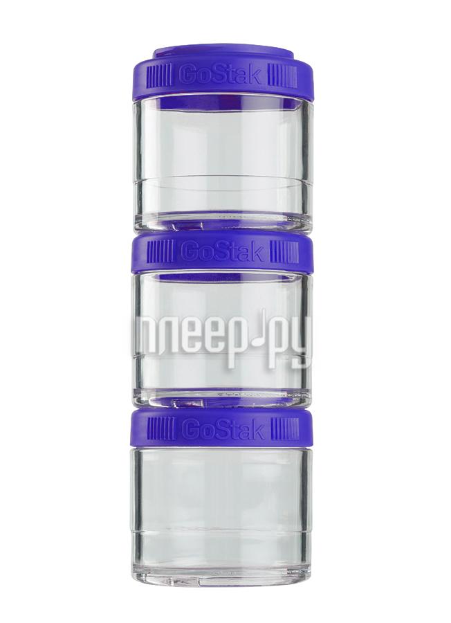 Набор контейнеров BlenderBottle GoStak 100ml Purple BB-G100-PURP