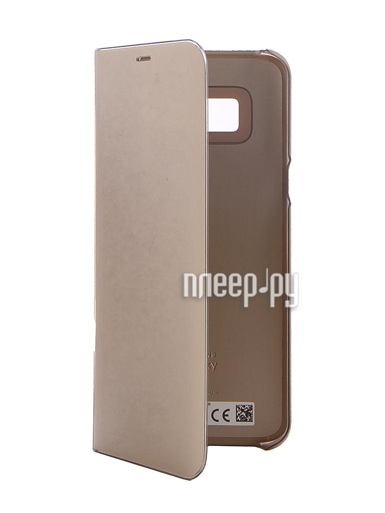 Аксессуар Чехол Samsung Galaxy S8 Plus Clear View Standing Cover Gold