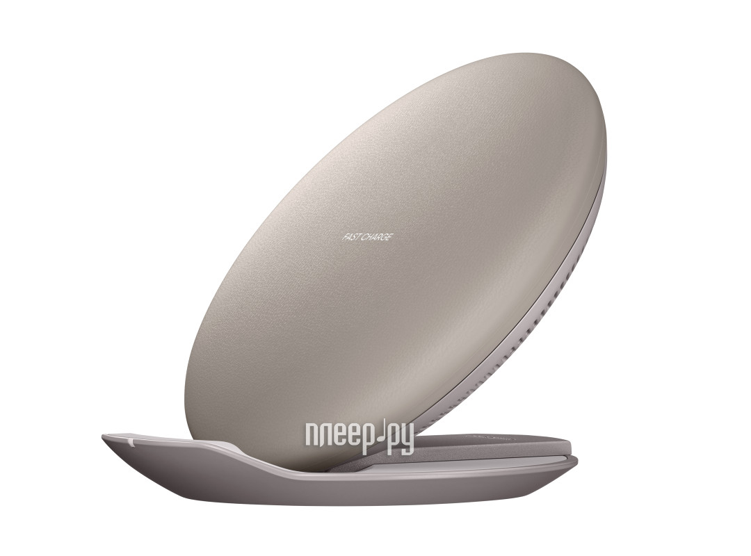 Зарядное устройство Samsung Wireless Charger Convertible Brown EP-PG950BDRGRU