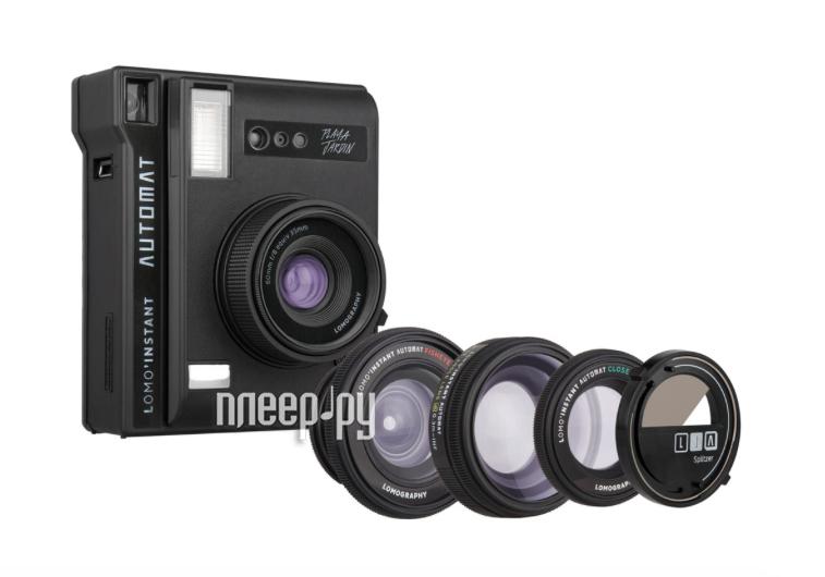 Фотоаппарат Lomography LomoInstant Automat + Lenses Black LI850B
