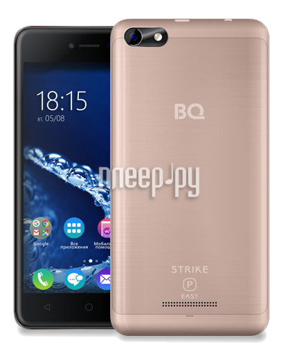 Сотовый телефон BQ 5058 Strike Power Easy Rose Gold Brushed