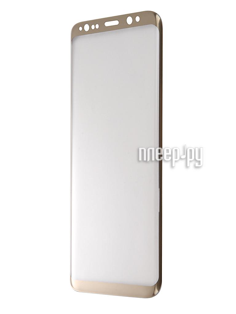 Аксессуар Защитное стекло Samsung S8 Plus Zibelino TG 0.33mm 3D Gold ZTG-3D-SAM-S8-PLS-GLD