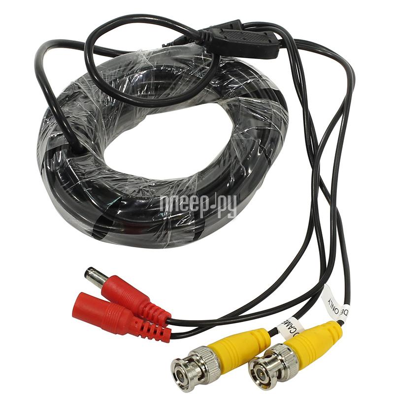 Аксессуар Orient BNC кабель для камер видеонаблюдения CVP-15