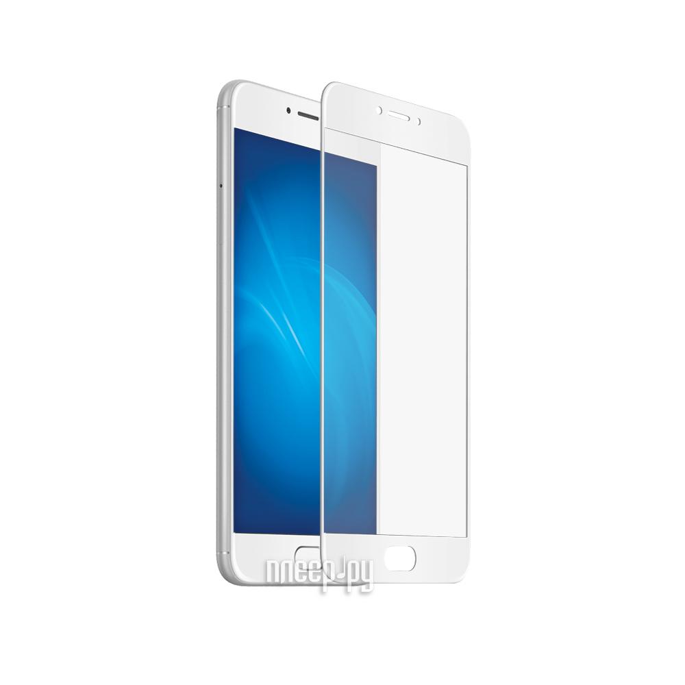 Аксессуар Защитное стекло Meizu M5 Note Gecko 2D FullScreen 0.26mm White ZS26-GMEIMM5 Note-2D-WH