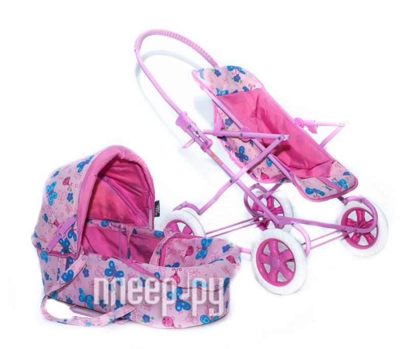Игра Vip Toys 9920(9922) Pink купить
