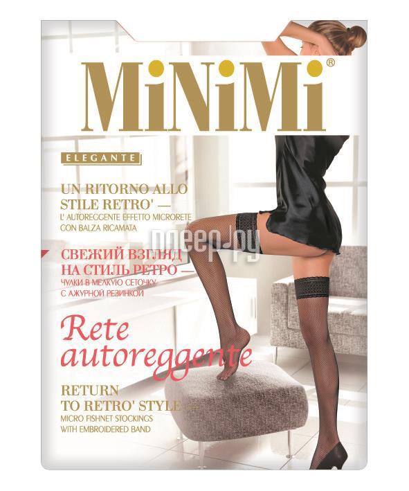 Чулки MiNiMi Rete размер 3 / 4 плотность 20 Den Avorio за 151 рублей
