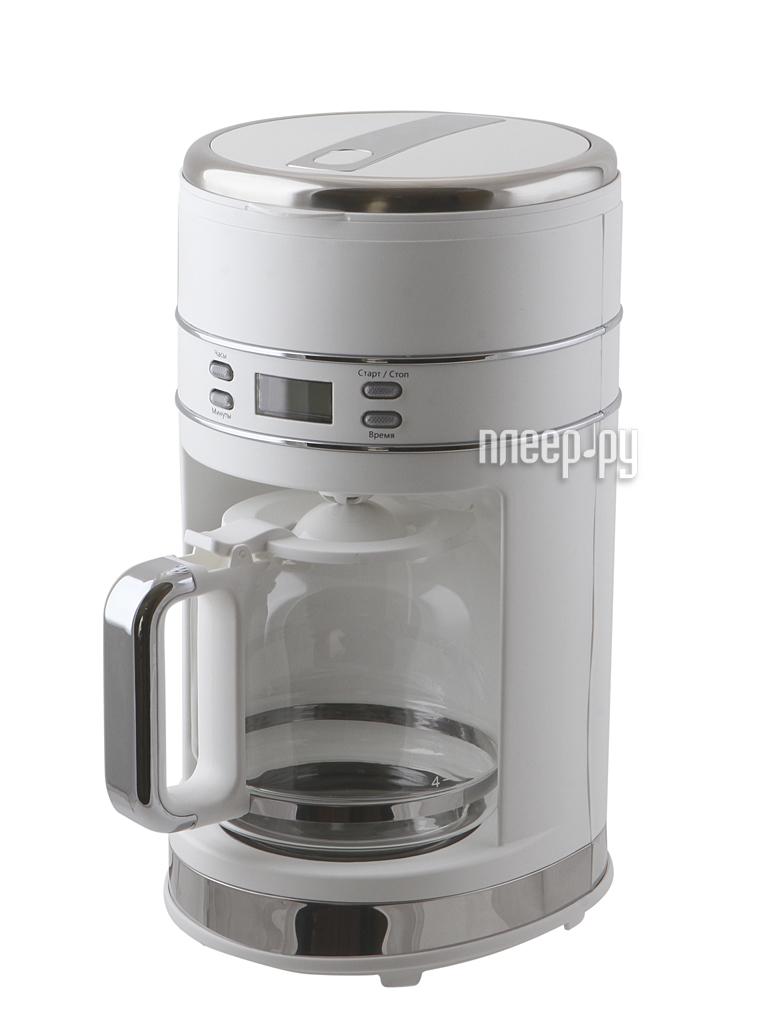 Кофеварка Kitfort KT-704-1 White