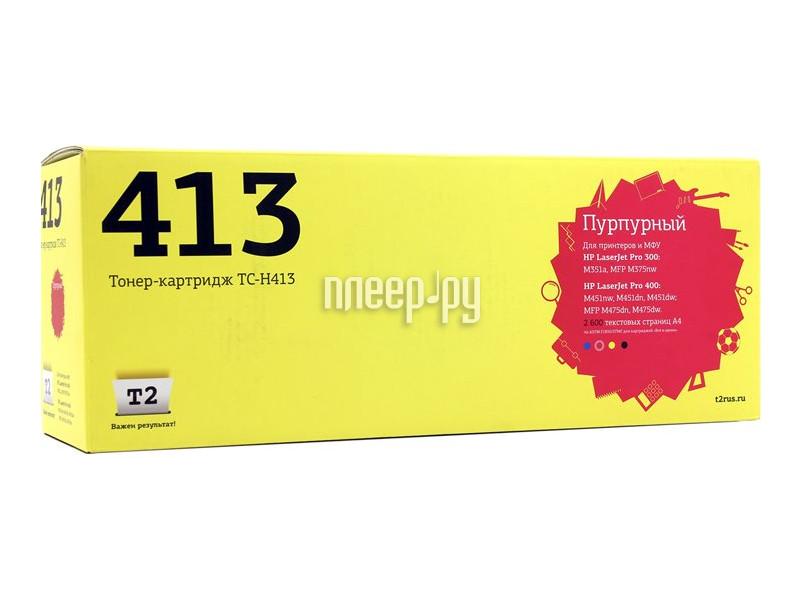 Картридж T2 TC-H413 Magenta для HP LJ Pro 300 M351a / 400 M451nw с чипом