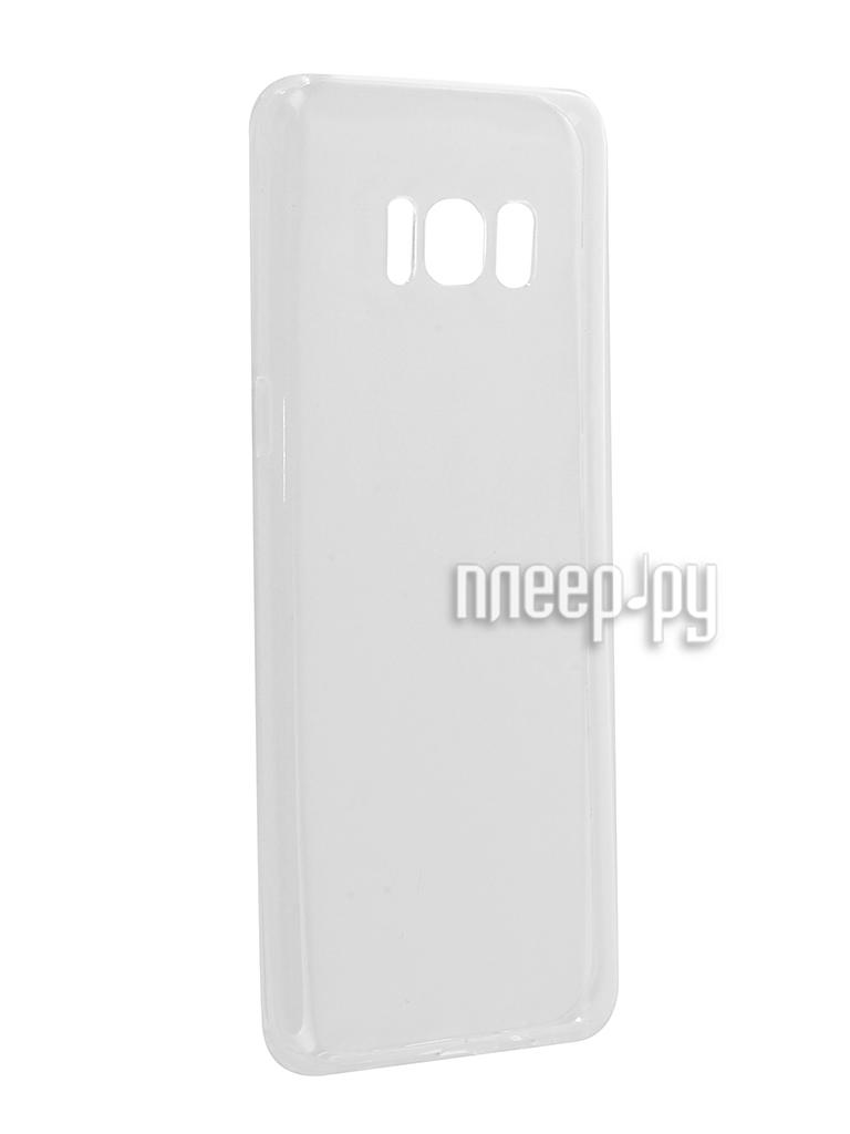 Аксессуар Чехол Samsung Galaxy S8 BROSCO Transparent SS-S8-TPU-TRANSPARENT