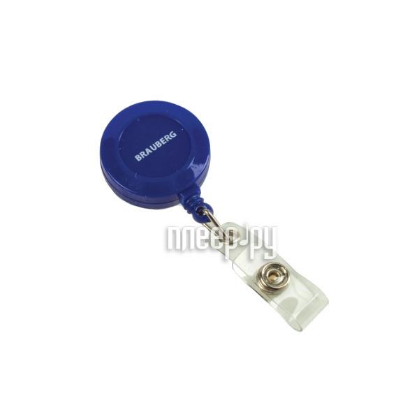 Гаджет BRAUBERG 235727 Blue держатель-рулетка для бейджей