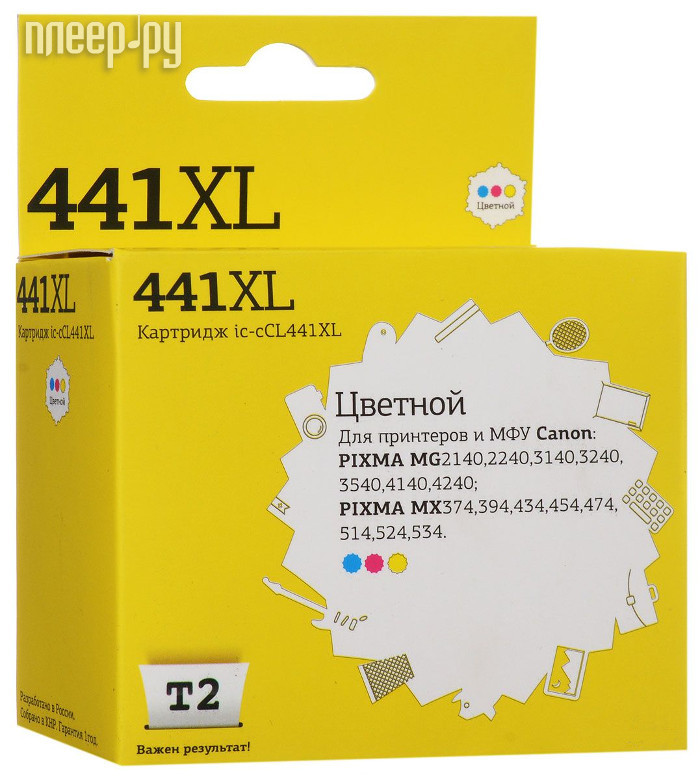 Картридж T2 IC-CCL441XL для Canon PIXMA MG2140 / 2240 / 3140 / 3240 / 3540 / 3640 / 4140 / 4240 / MX374 / 394 / 434 / 454 / 474 / 514 / 524 / 534 Color за 1038 рублей