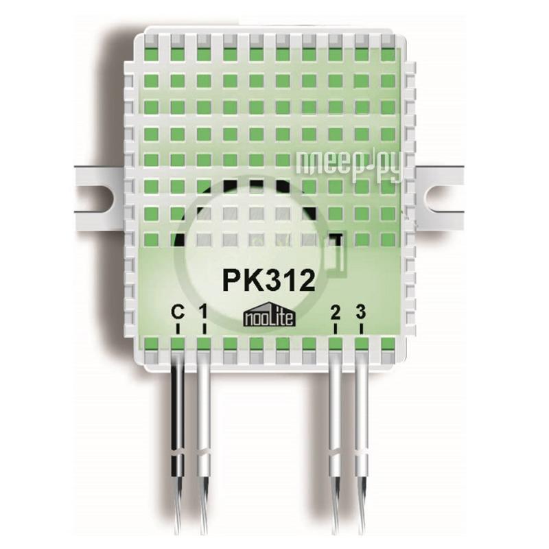 Контроллер NooLite Пульт PK-312 купить