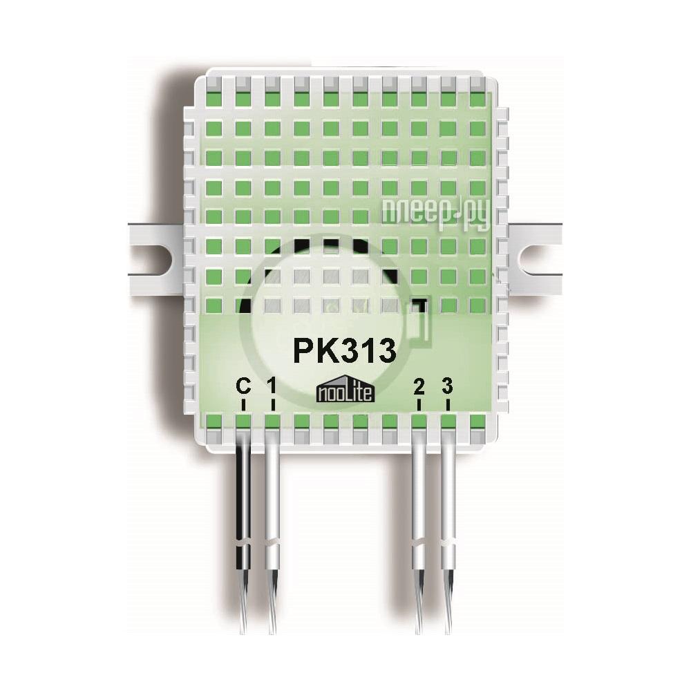 Контроллер NooLite Пульт PK-313 купить