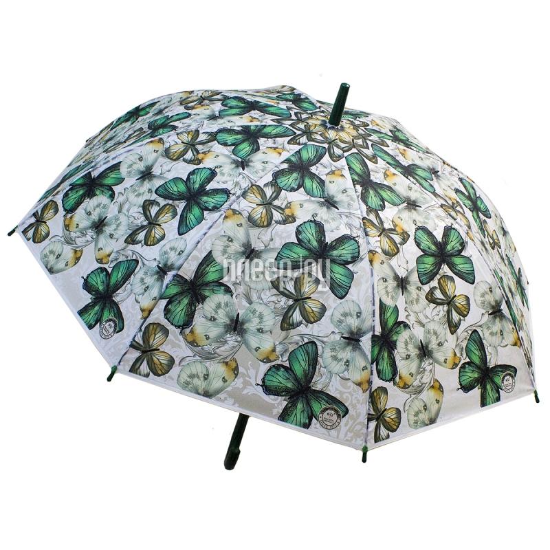 Зонт Эврика Бабочки №4 97853