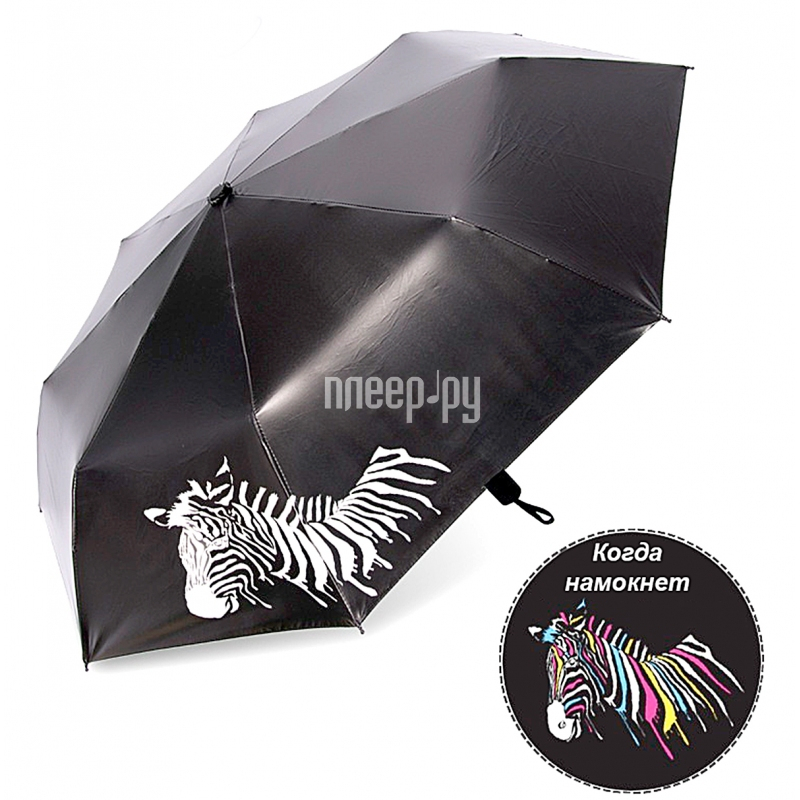 Зонт Эврика Зебра 97835 купить